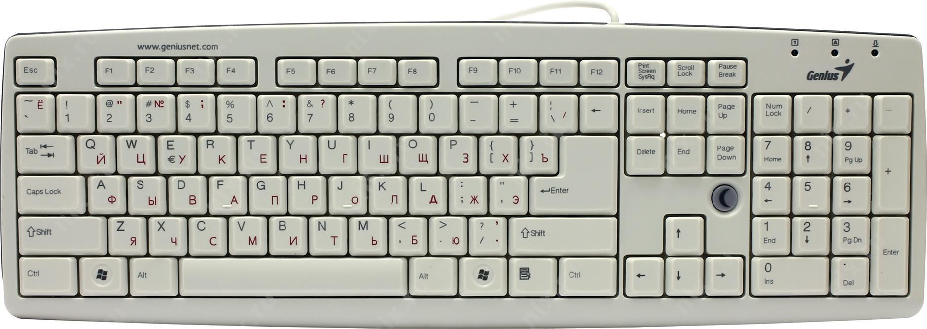 Как на клавиатуре переключить язык. Как поменять язык на 36