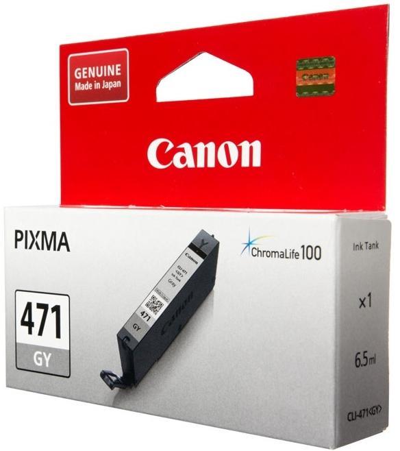 Купить Картридж Canon CLI-471 GY сірий, 0404C001AA