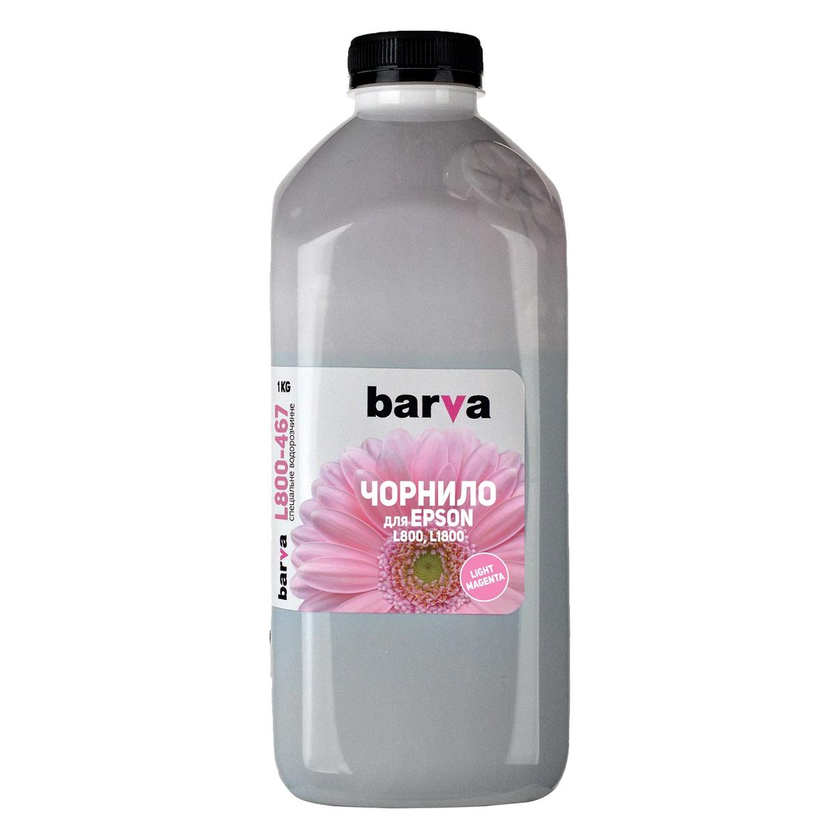 Купить Чорнило BARVA Epson L800/L810/L850/L1800 (T6736) світло-малинове, I-BAR-E-L800-1-LM