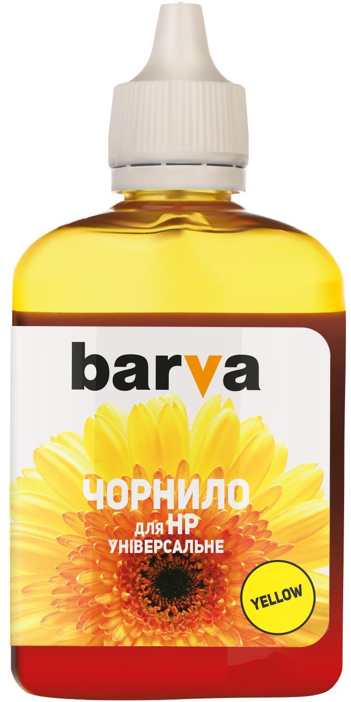 Купить Чорнило BARVA HP Універсальні №2 жовте, I-BAR-HU2-090-Y