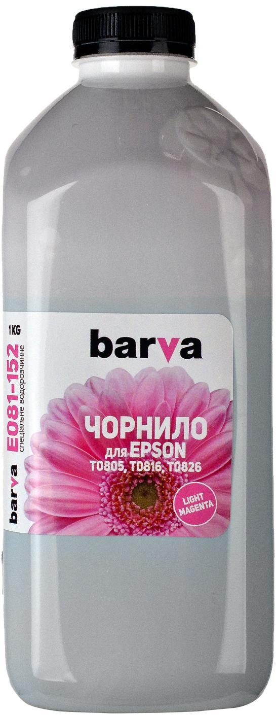 Купить Чорнило BARVA Epson T0816 (1410/P50/T50/R270/TX650) світло-малинове, I-BAR-ET0816-1-LM