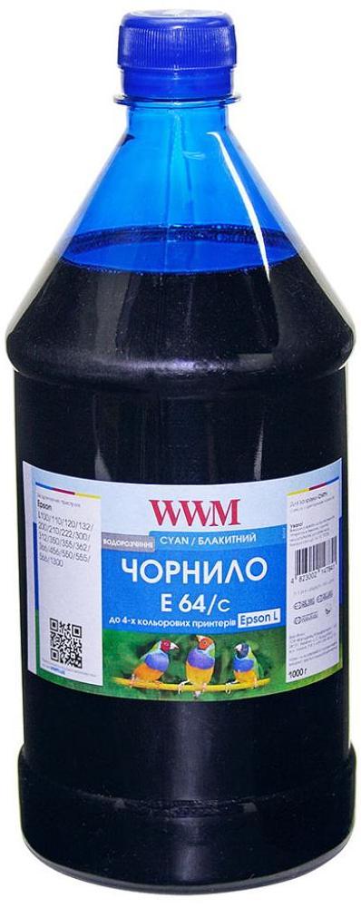 Купить Чорнило WWM Epson L110/L210/L355 E64/C-4 блакитне