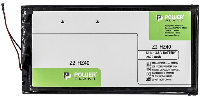 Купить Аксесуари для мобільних телефонів, Акумулятор PowerPlant for Motorola Moto Z2 (SM130290)