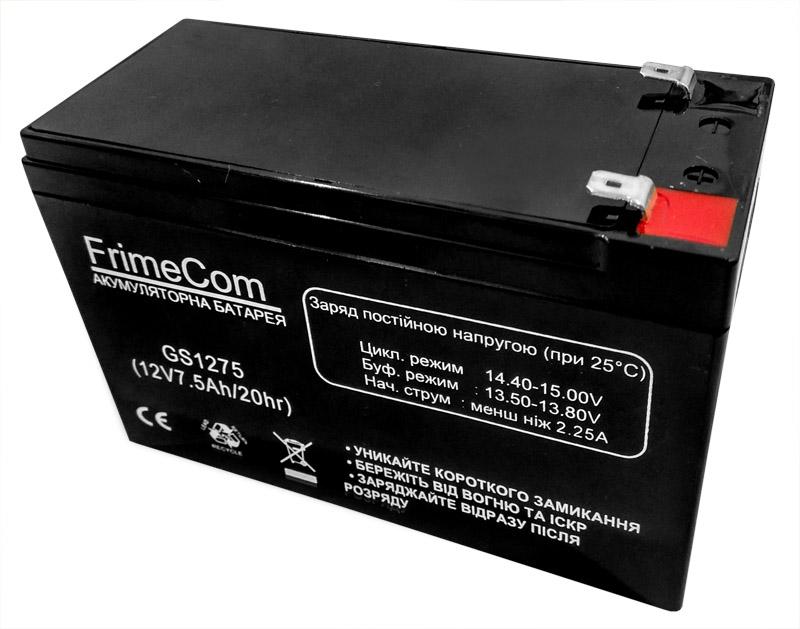 Купить Батарея для ПБЖ FRIMECOM GS1275