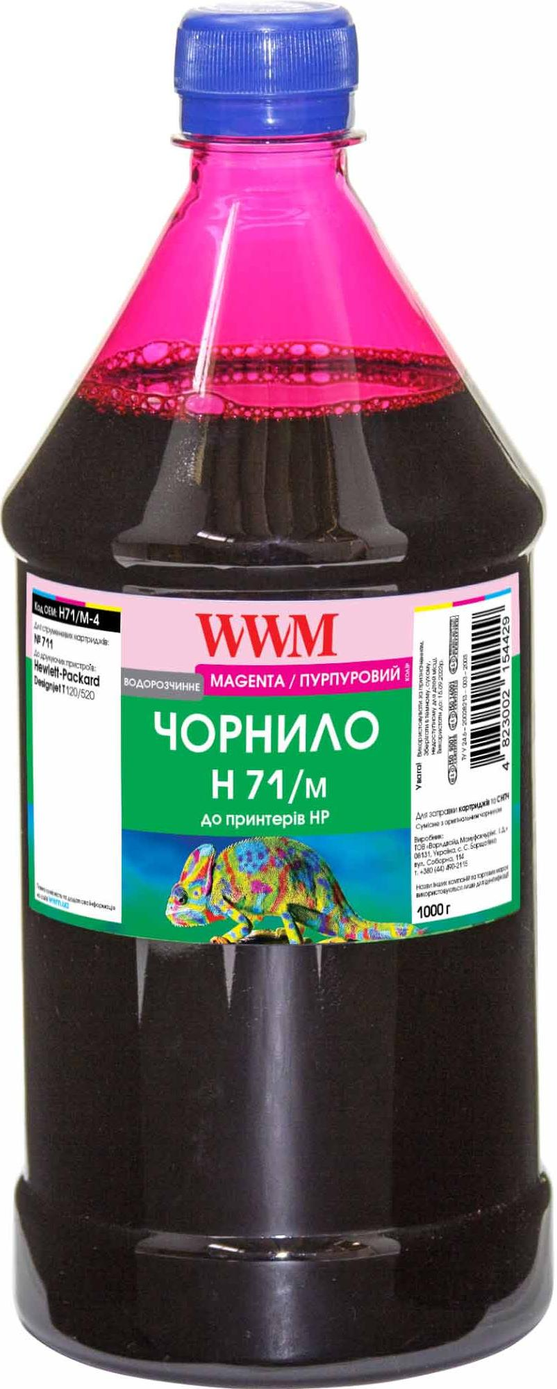 Купить Чорнило WWM for HP №711 1000g Magenta (H71/M-4)