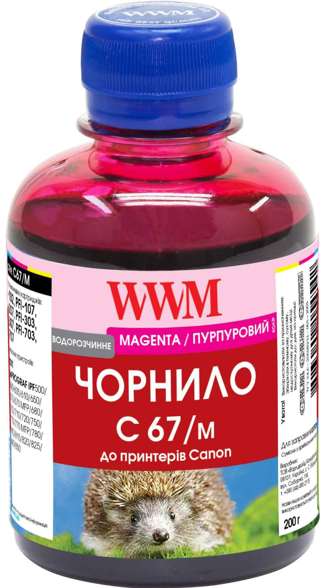 Купить Чорнило WWM for Canon IPF-107M - Magenta 200g (C67/M)