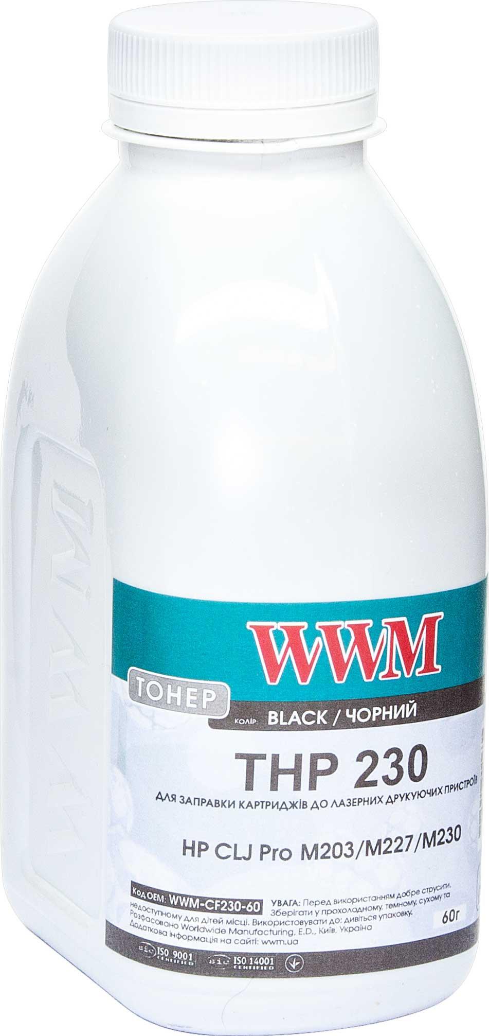 Купить Тонер WWM for HP LJ Pro M203/M227/M230 Black бутль 60g, WWM-CF230-60