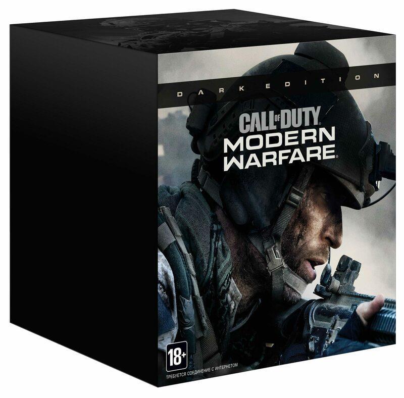 Купить Ігри, Гра Call of Duty: Modern Warfare Dark Edition [PC] Blu-ray диск, 33570EU, Games Software