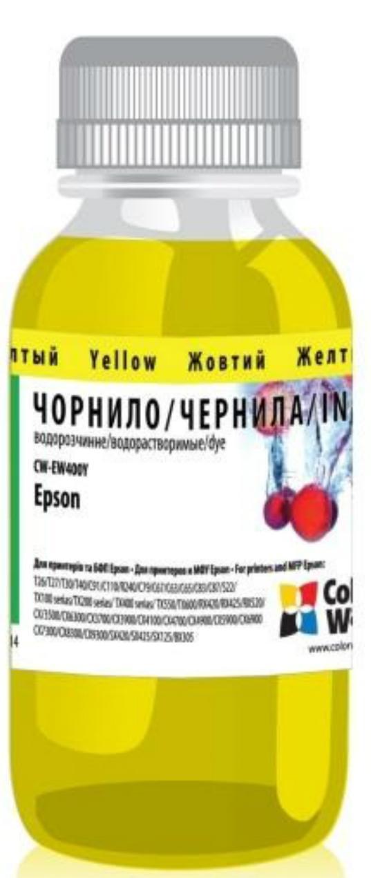 Купить Чорнило ColorWay Epson T26/C91 CW-EW400Y02 жовте