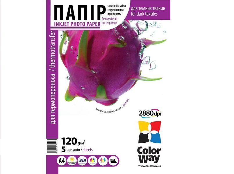 Купить Фотопапір A4 ColorWay 5 аркушів (PTW120005A4)