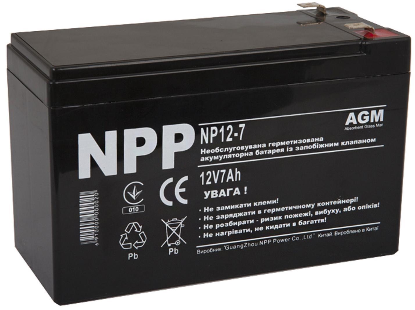 Купить Батарея для ПБЖ NPP 12V-7AН, NP12-7 (NPP)