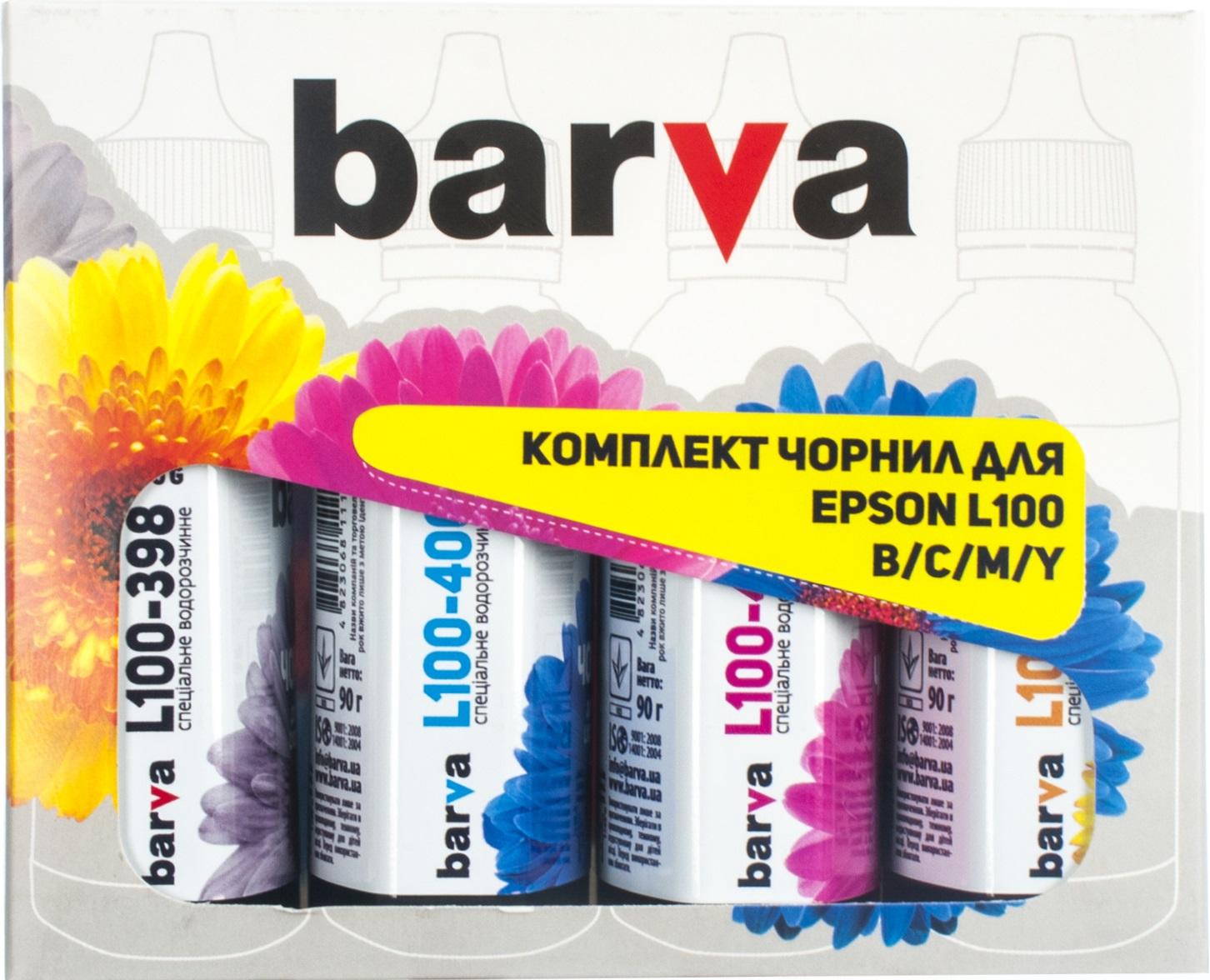 Купить Комплект чорнил BARVA Epson L100/L210/L300/L350/L355 (T664) B/C/M/Y (90 гр), I-BAR-E-L100-090-MP