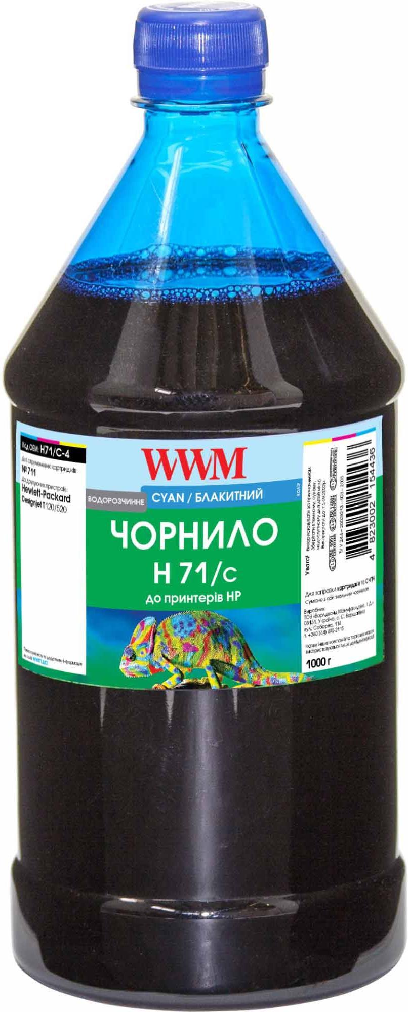Купить Чорнило WWM for HP №711 1000g Cyan (H71/C-4)