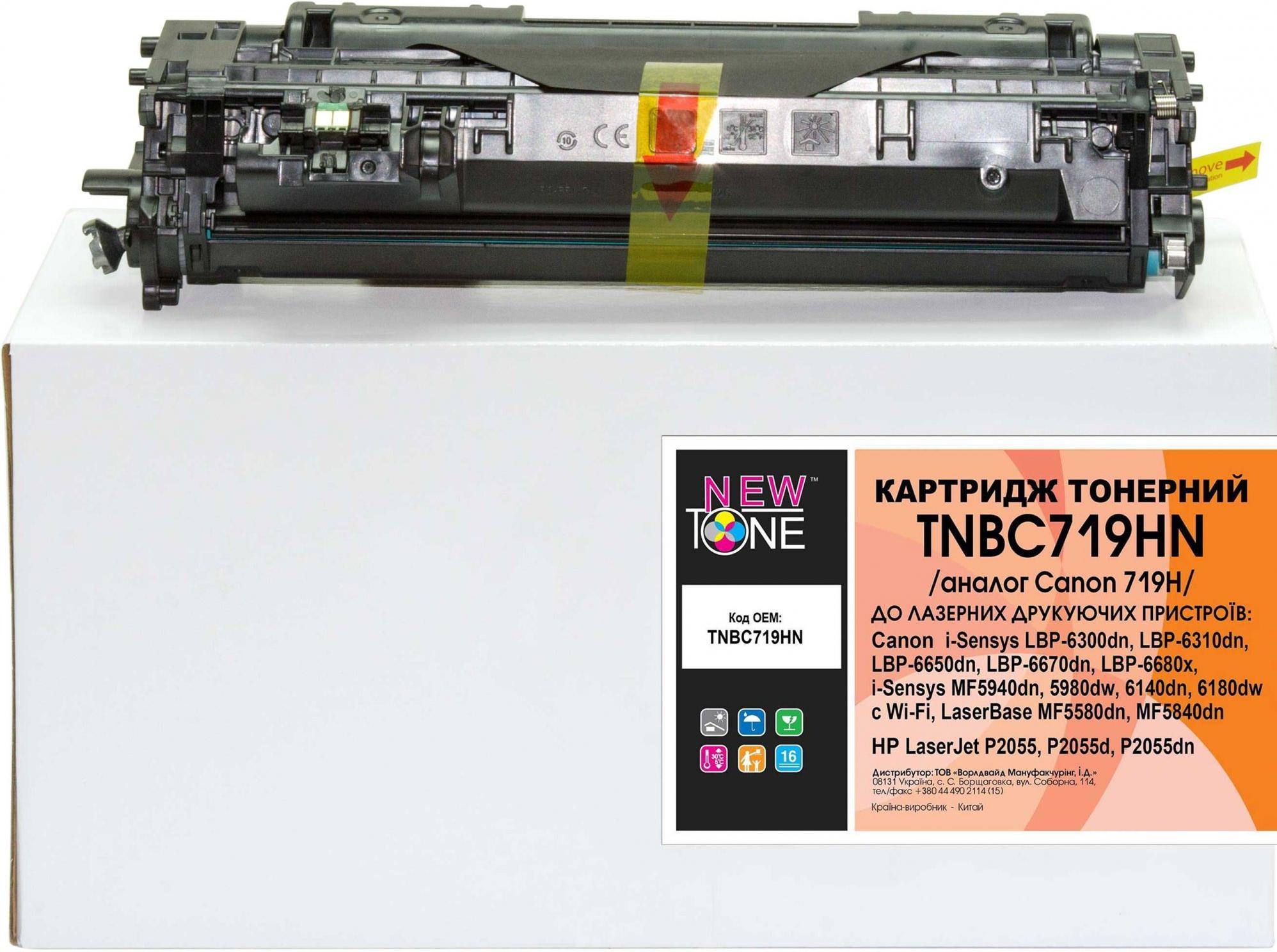 Купить Картридж NewTone for Canon MF5840, LBP-6300 аналог Canon 719H Black (TNBC719HN)