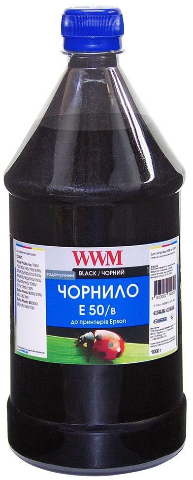 Купить Чорнило WWM for Epson Stylus Photo R200/R340/RX620 Black 1000g (E50/B-4)