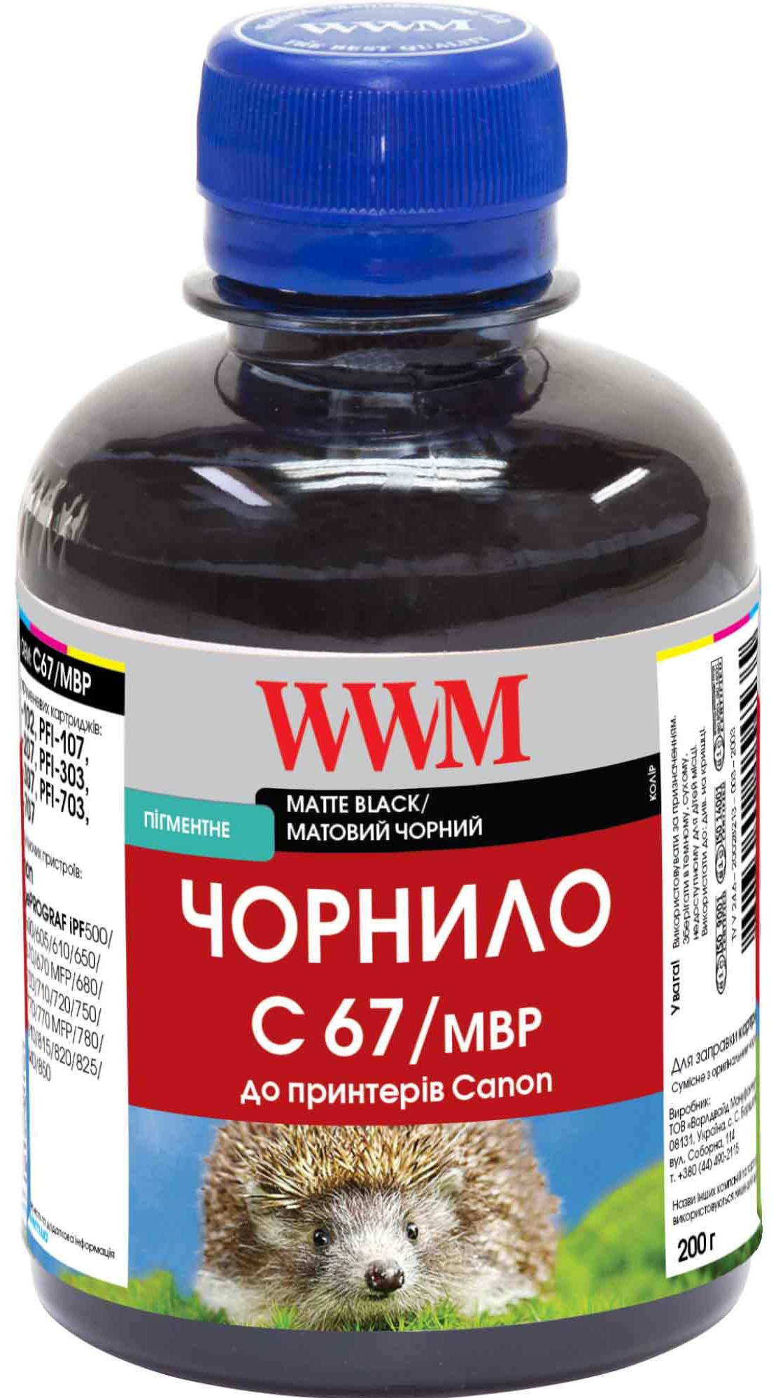 Купить Чорнило WWM for Canon IPF-107MBk - Matte Black Pigmented 200g (C67/MBP)