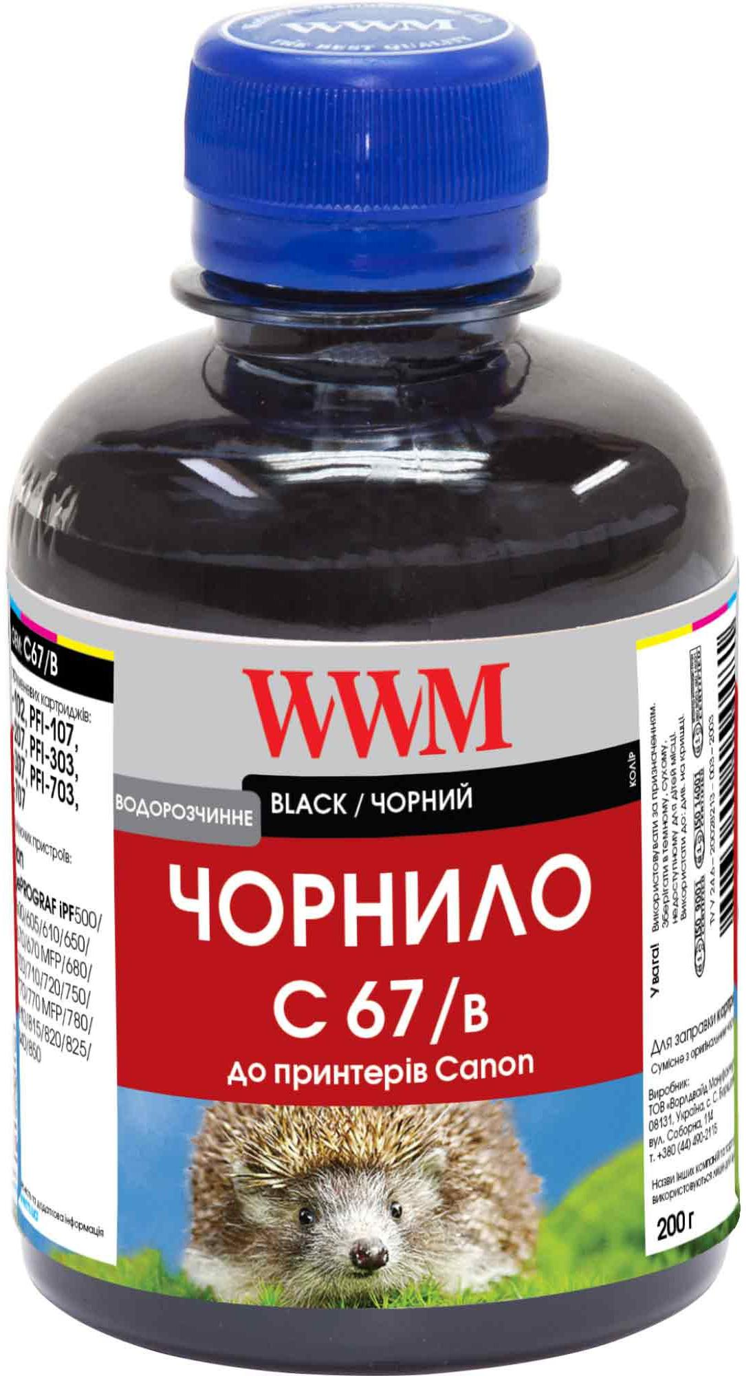 Купить Чорнило WWM for Canon IPF-107Bk - Black 200g (C67/B)