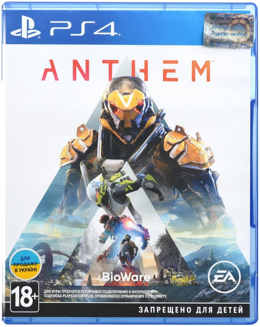 Гра Anthem [PS4, Russian subtitles] Blu-ray диск