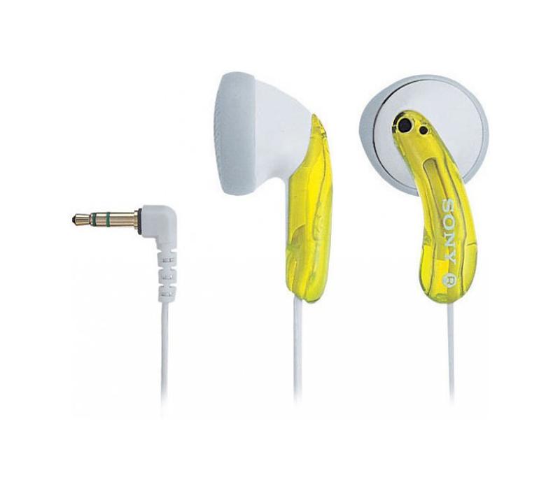 Наушники Sony MDR-E10LP желтые – купить в интернет-магазине KTC ... 93b0bc9e1de1d