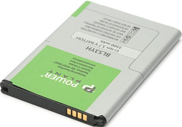 Купить Аксесуари для мобільних телефонів, Акумулятор PowerPlant LG BL-53YH, DV00DV6224