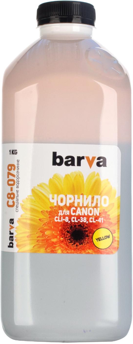 Купить Чорнило BARVA Canon CLI-8 Yellow 1kg, I-BAR-CCLI8-1-Y