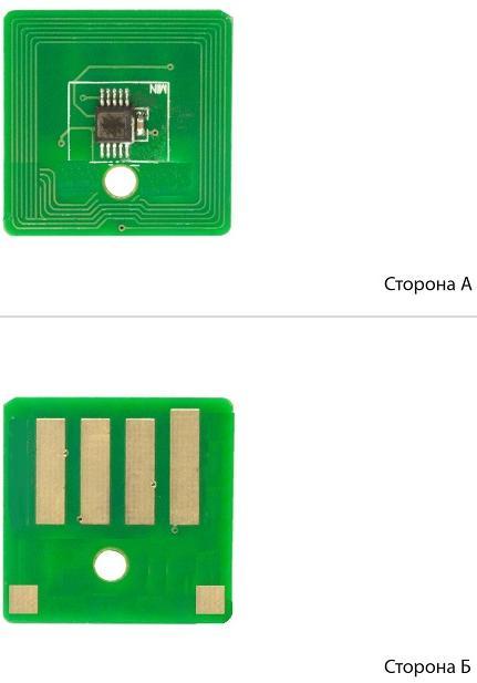 Купить ЗІП для принтерів, копірів, Чіп АНК Konica Minolta Bizhub 3320 Black, 1800847, AHK
