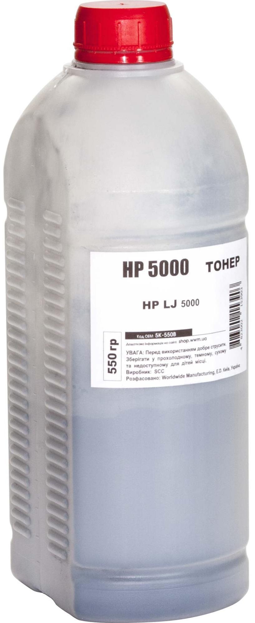 Купить Тонер SCC for HP LJ 5000 Black бутль 550g, 5K-550B, Static Control
