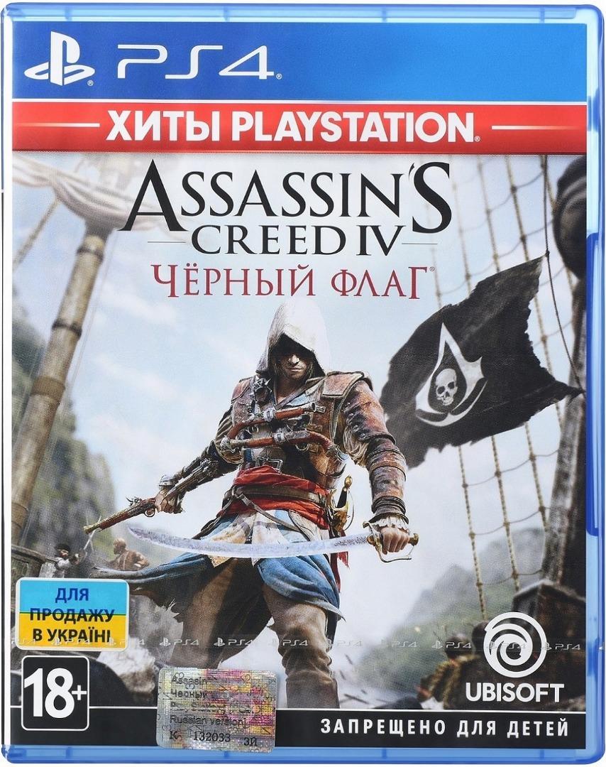Купить Ігри, Гра Assassin's Creed IV. Чорний прапор [PS4, Russian version] Blu-Ray диск, 8112653, Sony