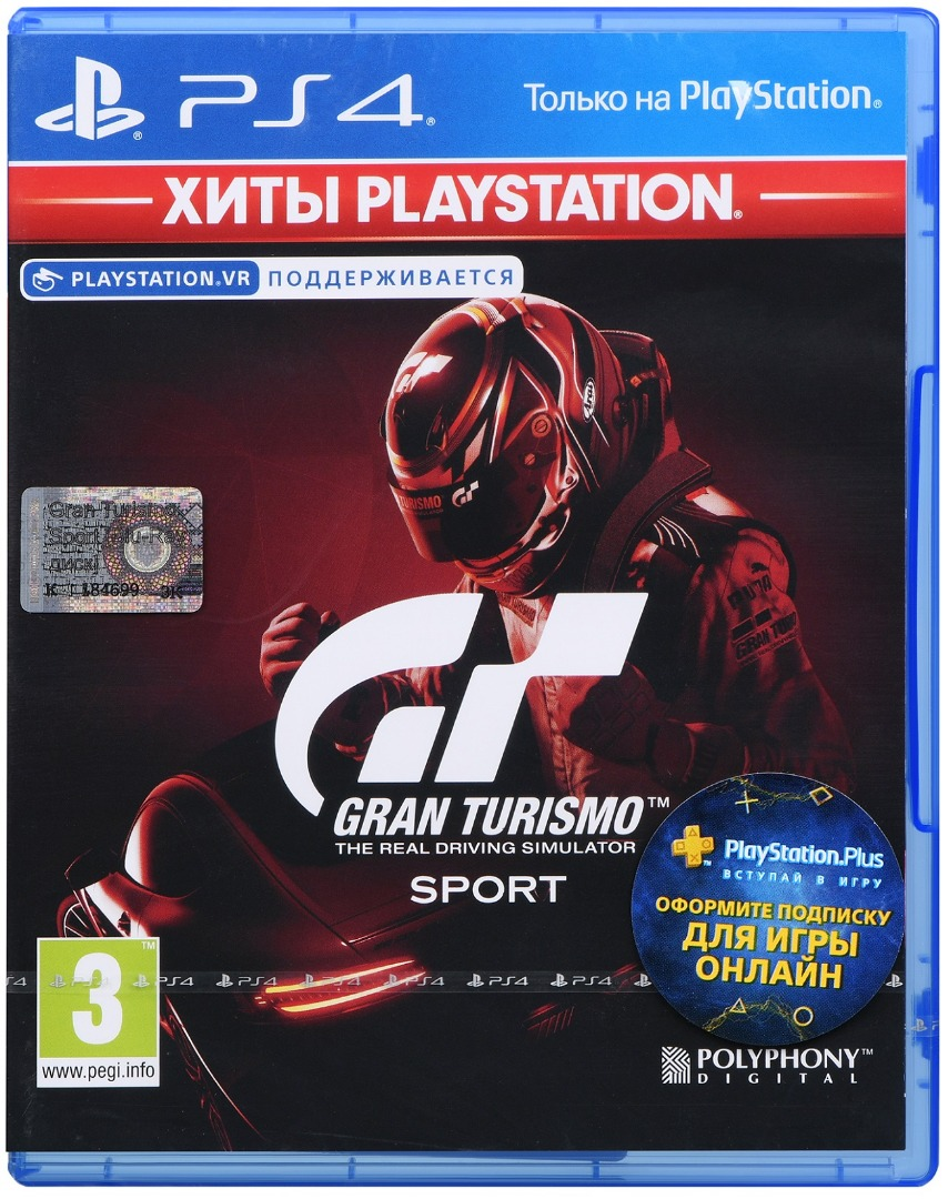 Купить Ігри, Гра Gran Turismo Sport: Хіти PlayStation (підтримка VR) [PS4, Russian version] Blu-ray диск, 9966708, Sony