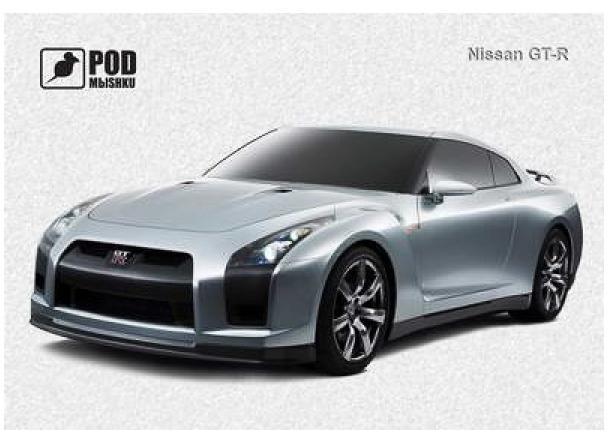 Купить Килимок PODMYSHKU Nissan GT-R, PODMYSHKU_Nissan GT-R