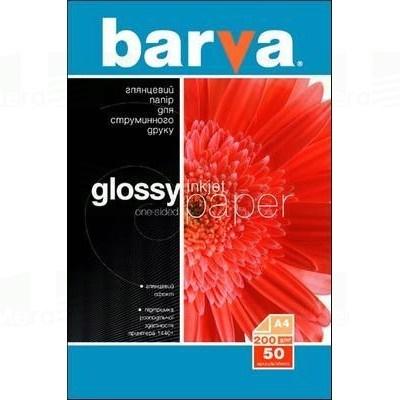 Купить Фотопапір A4 BARVA 50 аркушів (IP-BAR-C200-025)