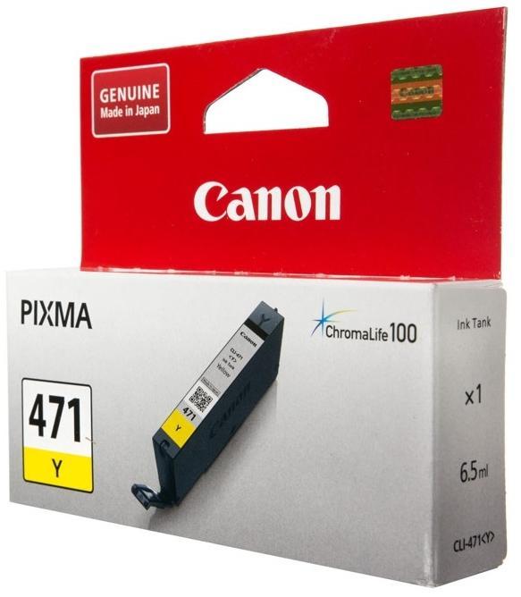Купить Картридж Canon CLI-471 жовтий, 0403C001AA