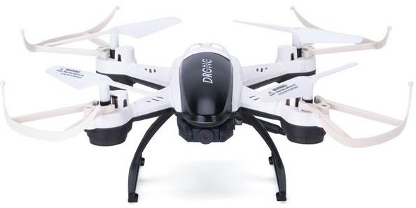 Купить Квадрокоптер Happy Sun 2.4G L6056C білий, L6056C 200W White