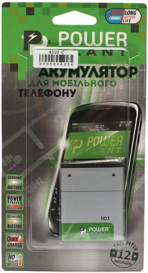 Купить Аксесуари для мобільних телефонів, Акумулятор PowerPlant HTC HD3, HD7, Wildfire S (A510 C, Marvel C), DV00DV6056