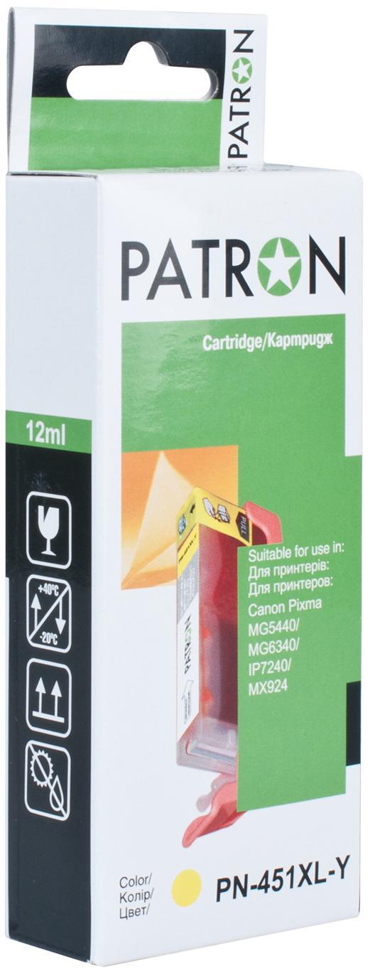 Купить Картридж Patron Canon CLI-451XLY жовтий, CI-CAN-CLI-451-Y-PN
