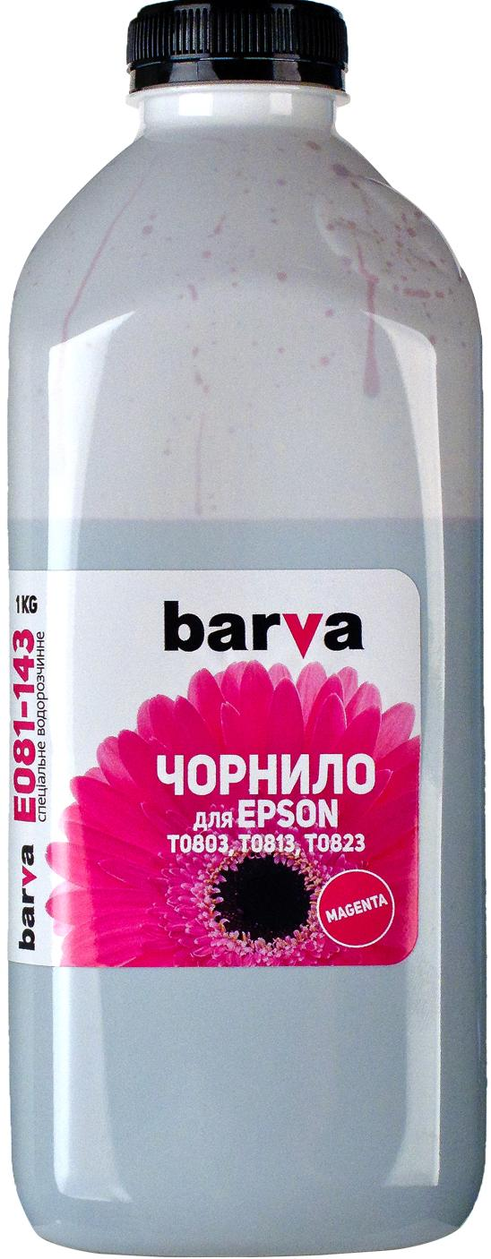 Купить Чорнило BARVA Epson T0813 (1410/P50/T50/R270/TX650) малинове, I-BAR-ET0813-1-M