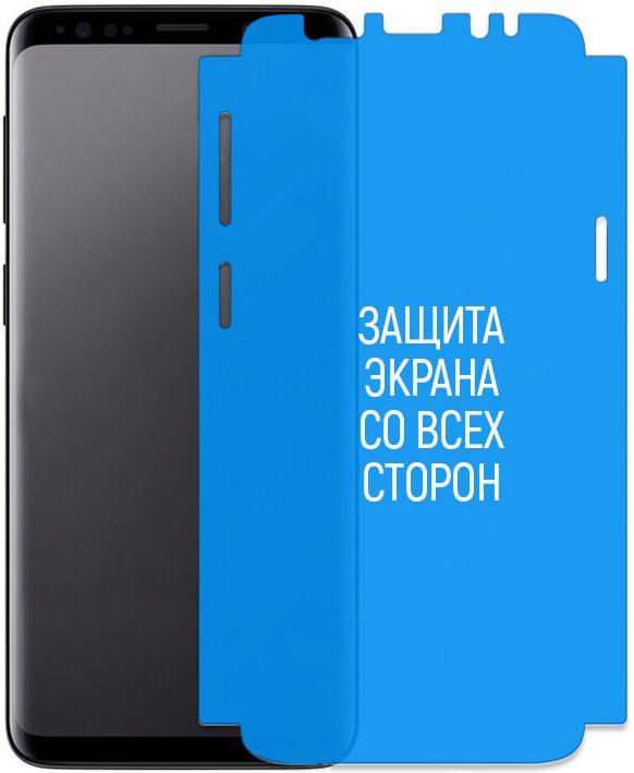 Купить Захисна плівка ColorWay for Huawei Mate 10 Lite - 5D NanoEdge Full Screen (CW-NEHM10L)