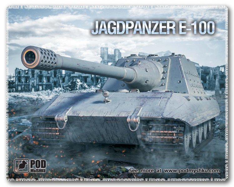 Килимок PODMYSHKU Jagdpanzer E-100 Blister  - купить со скидкой