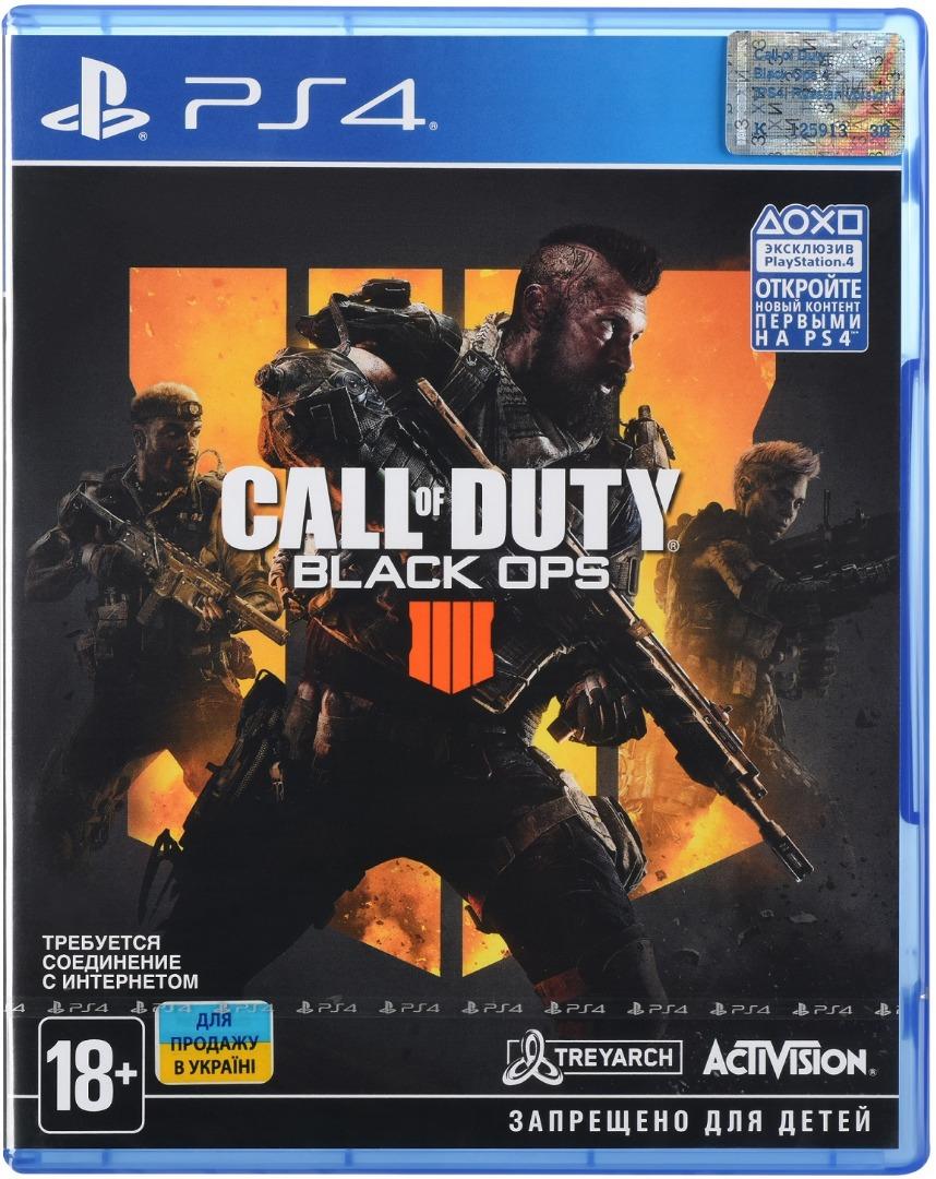 Купить Ігри, Гра Call of Duty: Black Ops 4 [PS4, Russian version] Blu-Ray диск, 7238857, Sony