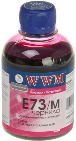 Купить Чорнило WWM E73/M Epson Stylus CX3700, T26, TX106 малинове, E73/M_200g