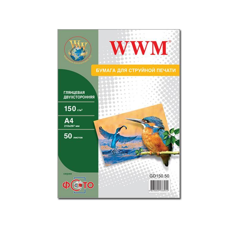Купить Фотопапір A4 WWM 50 аркушів (GD150.50)