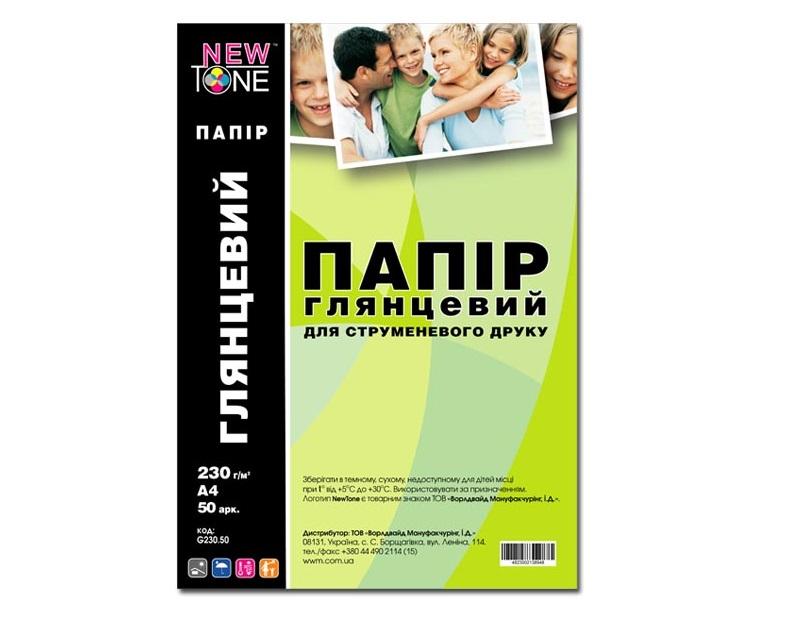 Купить Папір, Фотопапір А4 NewTone 50 аркушів (G230.50)