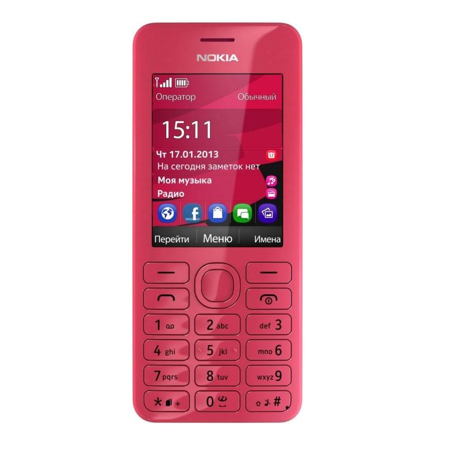 Мобільний телефон Nokia 206 малиновий – купити в інтернет-магазині ... 3782677f777e3