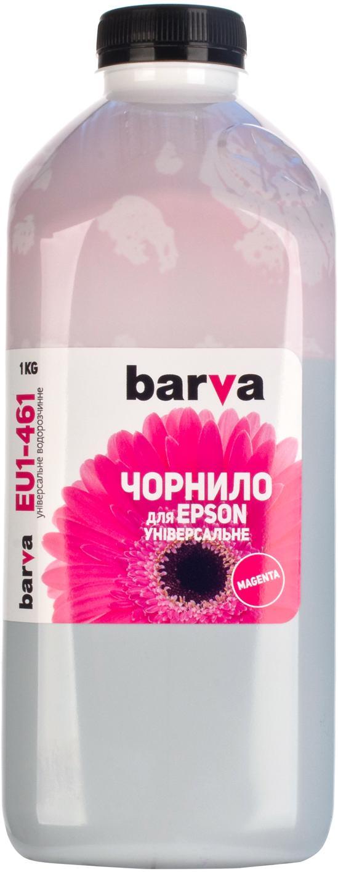 Купить Чорнило BARVA Epson Універсальні №1 1 кг малинове, I-BAR-EU1-1-M