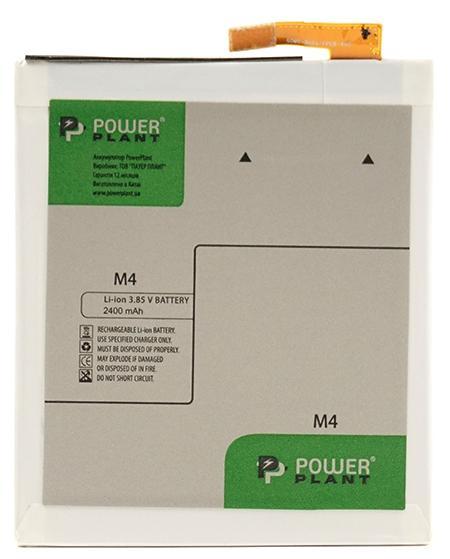 Аксесуари для мобільних телефонів, Акумулятор PowerPlant for Sony M4 Aqua - LIS1576ERPC (SM190003)  - купить со скидкой