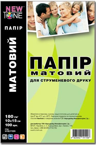 Купить Фотопапір 10х15 NewTone матовий 180g/m2, 100 арк. (M180.F100N)