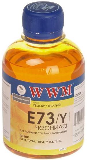 Купить Чорнило WWM E73/Y Epson Stylus CX3700, T26, TX106 жовте, E73/Y_200g
