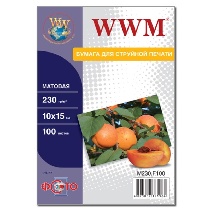 Купить Фотопапір 10х15 WWM 100 аркушів (M230.F100)