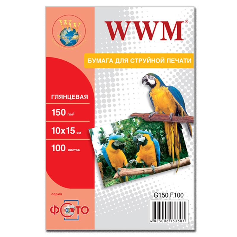 Купить Фотопапір 10х15 см WWM 100 аркушів (G150.F100)