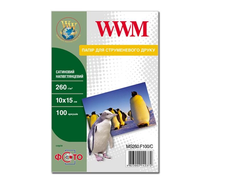 Купить Фотопапір 10х15 см WWM сатиновий 100 аркушів (MS260.F100/C)